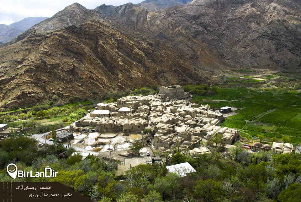 روستای آرک