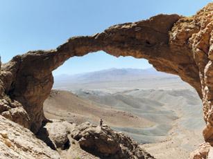 پل سنگی فارسیان