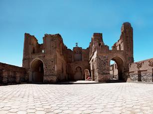 مسجد جامع افین
