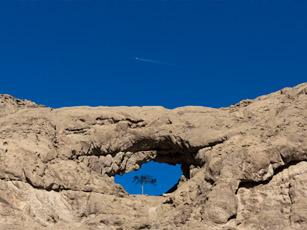سنگ سوراخ - فردوس